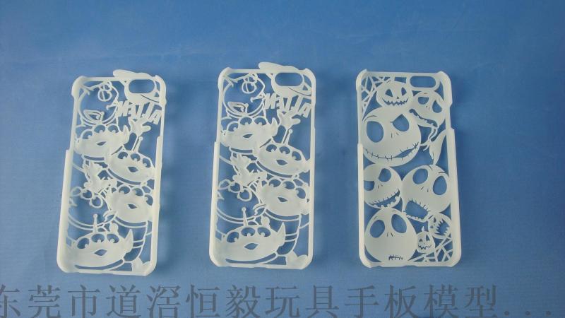 抄数设计 广东东莞恒毅玩具手板设计有限公司