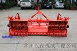 汉美380型水田埋茬(草)耕整机-打浆机