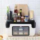 厨房调味品收纳架 多功能调料盒置物架