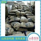 山西文通碳酸钾 25KG/袋 含量99%