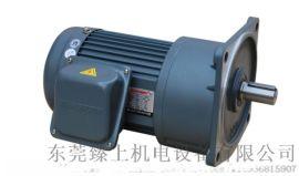 WANSHSIN齿轮减速马达1/10 HP-5HP