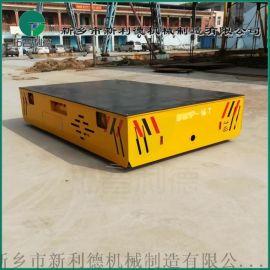 安徽15吨无轨胶轮车 AGV无人自动小车