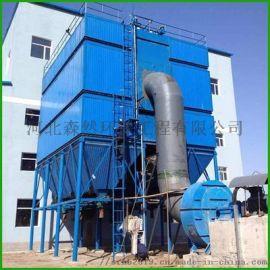 环保工业除尘设备,河北袋式除尘器