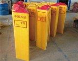 青海廠家玻璃鋼標誌牌直銷4mm壁厚光澤高