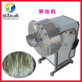竹笋切丝机,离心式切丝机