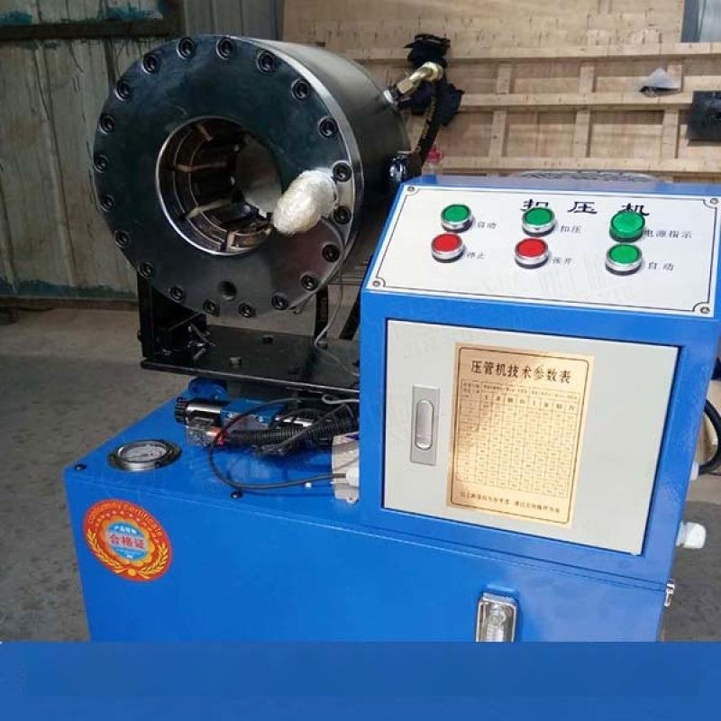 48建筑管焊管机缩管机四川广安数控钢管焊接机