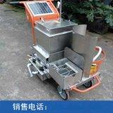 沥青路面灌缝机四川灌封胶灌缝机多少钱