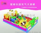河北邯郸充气城堡更多新款找三乐厂家