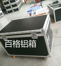 优质铝箱厂家 优质航空箱订做 广东铝箱厂家1件起订
