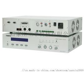 台电全数字化会议系统主机HCS-8300MB/20