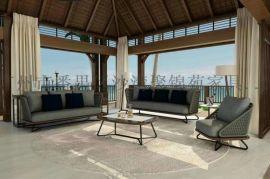 工程定制户外柚木铝架网绳沙发酒店组合沙发