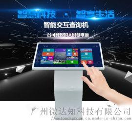 55英寸安卓智能触摸屏一体机  教学一体机