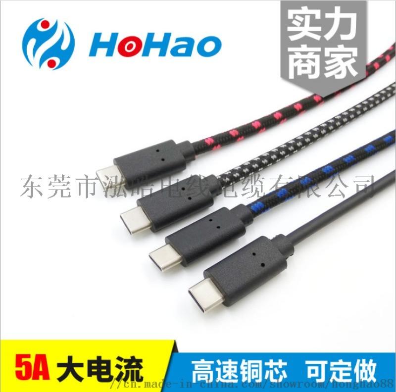 快充线编织充电线USB大电流 TYPE-C数据线安卓充电线