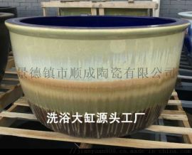 温泉泡澡洗浴大缸定做 澡堂用品大水缸 陶瓷厂家