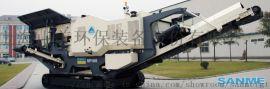 上海山美MP-J系列履带移动颚式破碎站
