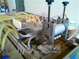PVC封边扣条生产设备