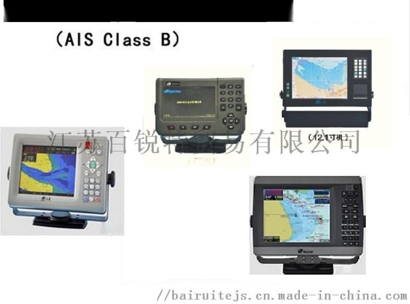 天奥 SPAT-1000B船舶AIS自动识别系统