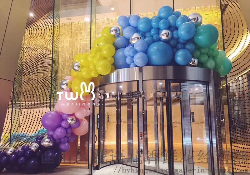 昆明花语花香气球布场气球商场活动