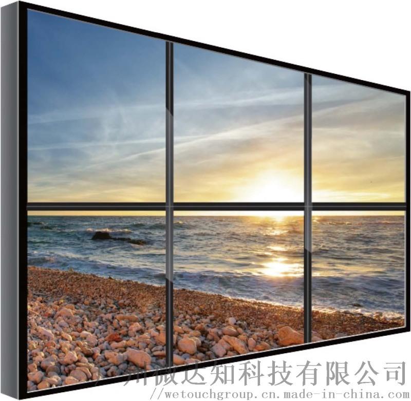 55寸LG拼接屏 3.5mm拼縫液晶屏 安防監控