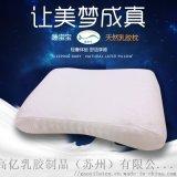纯天然乳胶枕-按摩释压颗粒枕疯狂大促288元起!