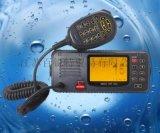 HX2010甚高频VHF电台 B级DSC