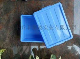 广东乔丰塑料餐具箱带盖整理箱供应