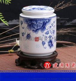 陶瓷茶叶罐厂家   的茶叶罐 茶叶包装礼品罐子定做