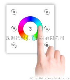 缤彩LED触控型面板控制器