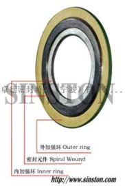 卓瑞密封生产欧标金属缠绕垫片