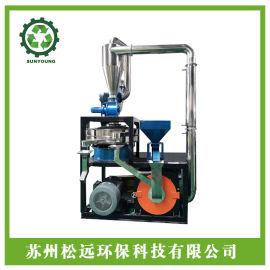 苏州松远新款PE塑料磨粉机  圆盘式磨盘磨粉机