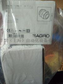 莘默张工真诚报价BA9036/100 DC24V继电器