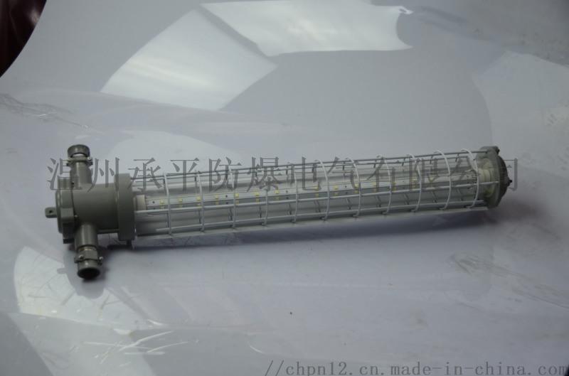 长形DGS36/127L(A)矿用防爆LED巷道灯