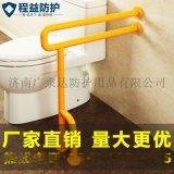 不锈钢厕所防滑马桶扶手老人扶手医院卫生间扶手