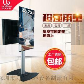 32-55-75寸 背靠背双屏电视支架