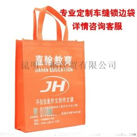 昆明广告袋无纺布袋定制,80克面料的无纺布为材料