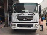 厂家直销洗扫车洒水车垃圾车 可分期衢州