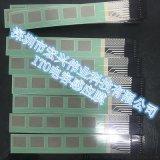 最新透明电容感应薄膜开关