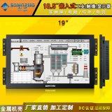 松佐18.5寸工业显示器宽屏嵌入式电容触摸显示器