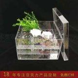 粵豐廠家定做方形帶蓋亞克力透明展示盒子