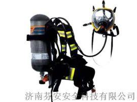 RHZK6.8正压式消防空气呼吸器+FA呼吸器