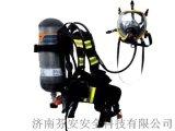 RHZK6.8正壓式消防空氣呼吸器+FA呼吸器