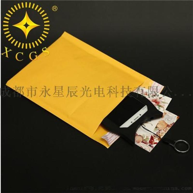 成都厂家直销金黄色牛皮纸气泡信封袋 物流快递防震包装袋