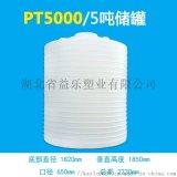 黃石生產廠家供應 各型號塑料水塔