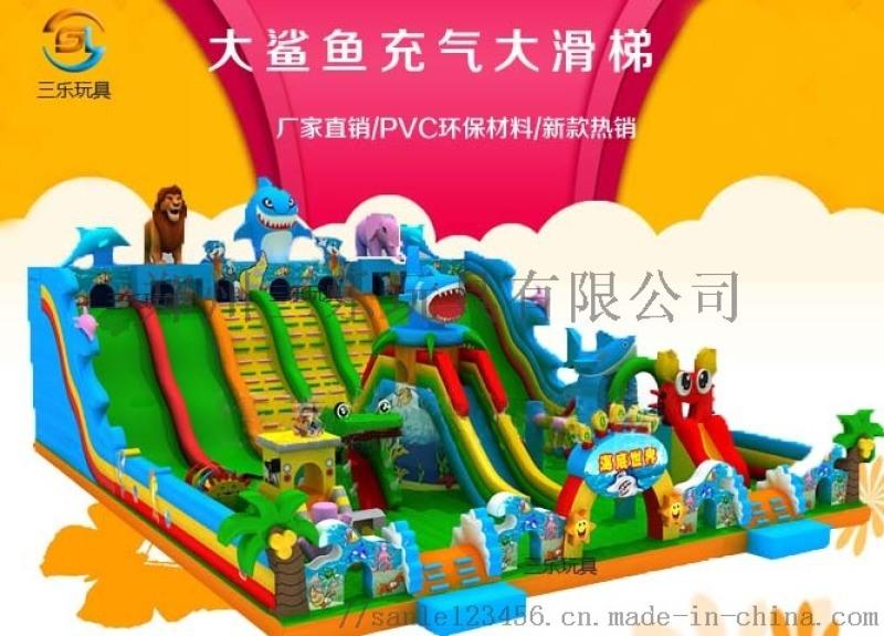 浙江杭州室外大型充气蹦蹦床儿童新样式