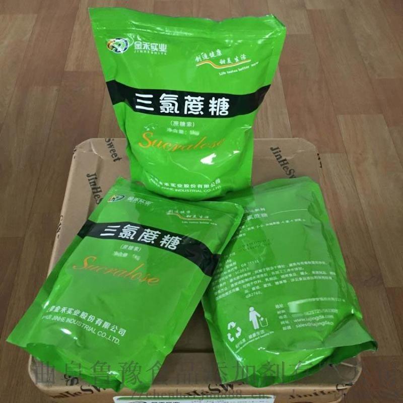 现货供应食品级三氯蔗糖新价格