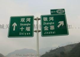 新疆道路标志杆厂家 道路标志牌报价加工