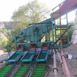沙金淘洗机械报价 旱沙金提取设备视频 定做采金设备