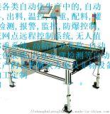自动定量包装秤重量体积检测系统定制厂家