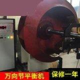 VT800型现场动平衡测量仪(新版)
