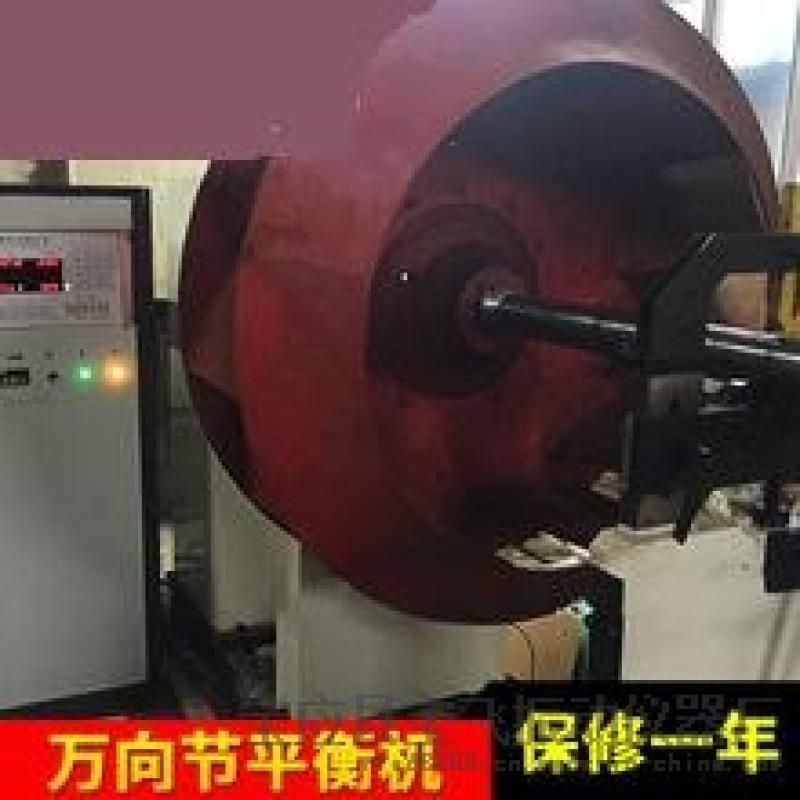 VT800型現場動平衡測量儀(新版)